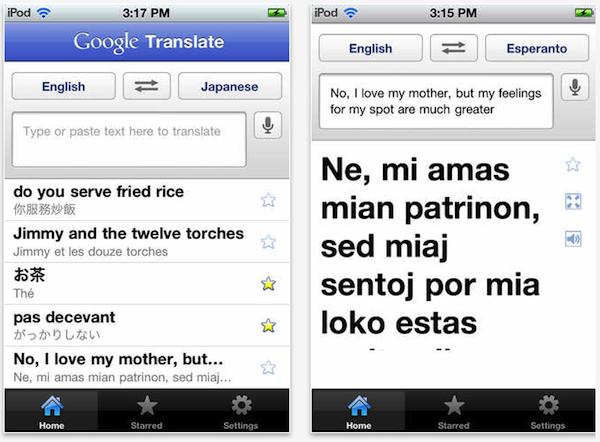 7 Google translate