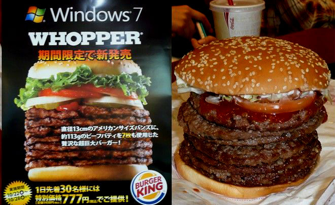 disgusting-fast-food-creations-that-need-to-take-it-down-a-notch-07