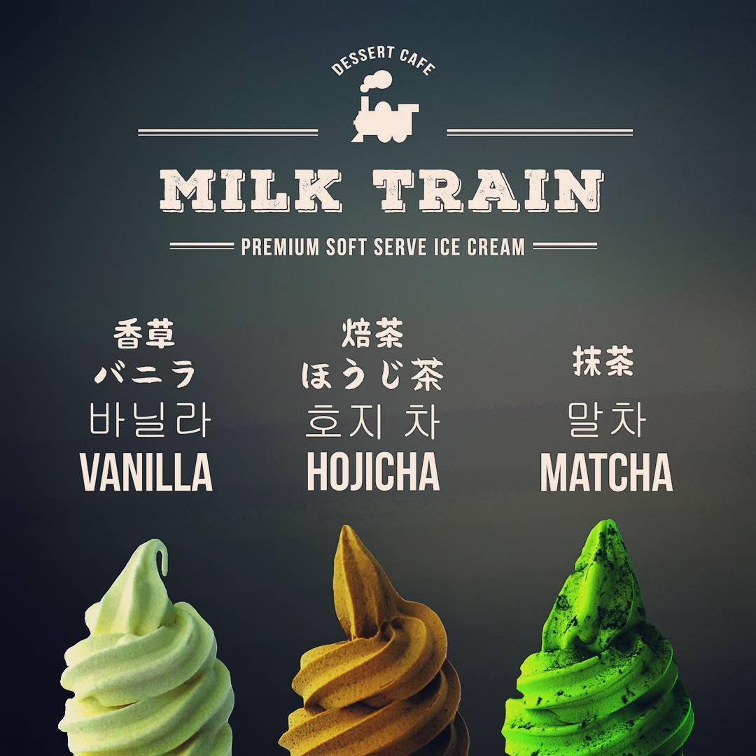 milk-train-heavenly-ice-cream-served-up-on-a-cloud-08