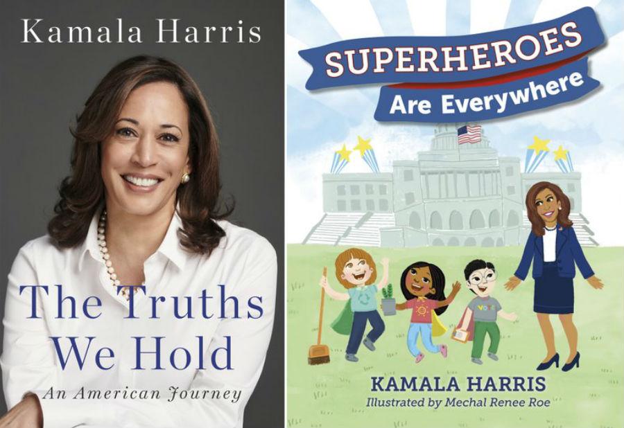 कमला हैरिस के विषय में 7 रोचक तथ्य #6 | Her Beauty